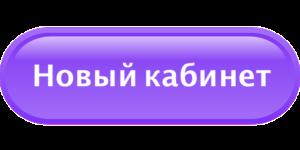 button-23968_640